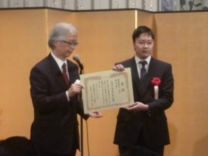 森田さん表彰4
